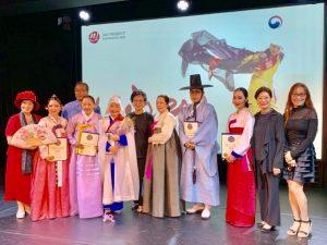 김묘선 LA한국 문화원 공연