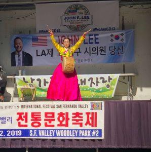 박병천 진도 북춤
