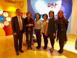 평창 올림픽 D-30 days 한국 문화원
