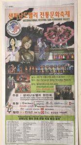 10-21-2017. poster Korea Times
