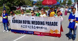 Memorial Day Parade -조선 왕가