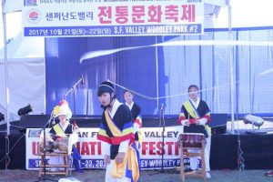 Nongak, Janggo(Hiza Yoo),12 발 상모(Lynden Kim), Buk (Audrey Shim & Kaitlyn Kim)