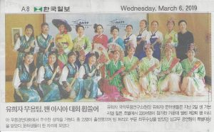 Pan Asia Dance Competition 기사 - 한국 일보