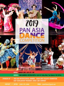 Pan Asia Dance Competiton Poster