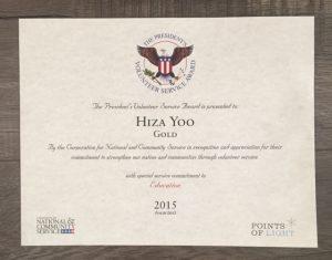 presidents-volunteer-award