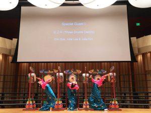 Samgomoo at Colburn School, Zipper Hall(Julia Kim, left, Julia Lee & Erin Suk)1