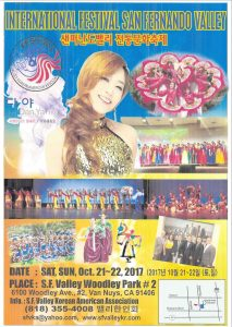 Valley International Festival poster
